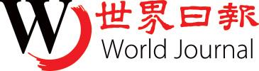 Logo of World Journal